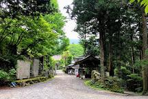 Daihō-ji Temple, Kumakogen-cho, Japan