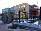 Школа 28, улица Чернышевского, дом 1 на фото Химок