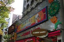 Kiddy Land Harajuku, Shibuya, Japan
