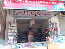 Usman Medical & General Store karachi