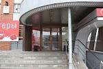 Книжный интернет-магазин Лабиринт, Коммунистическая улица на фото Пензы