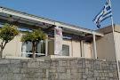Archaeological Museum of Agios Nikolaos