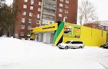 Резиновая подкова, сеть торгово-сервисных центров, улица Фрунзе на фото Новосибирска