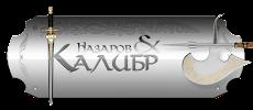 "Мануфактура ""Назаров & Калибр"", Московская улица на фото Иванова"