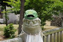 Tamahime Shrine, Tamano, Japan