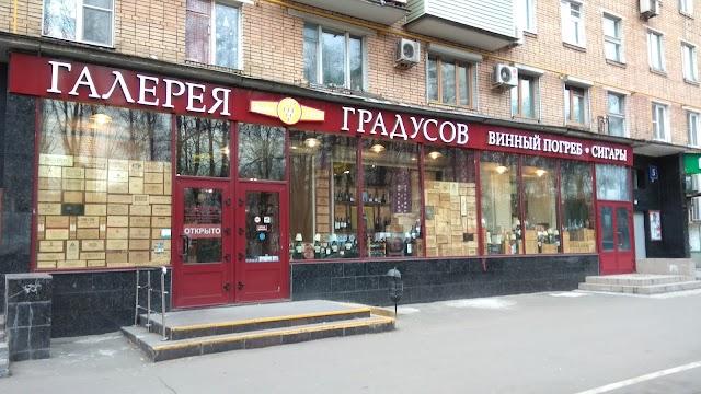 Galereya Gradusov