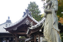 Dainichiji Temple, Tokushima, Japan