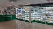 Витамин Аптека на фото Вышгорода
