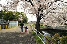 Miki Park, Ogaki, Japan