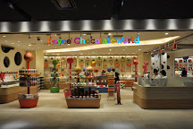 Royce' Chocolate World, Chitose, Japan
