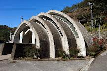 Ryugado Cave, Kami, Japan