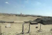 Tell el-Amarna, Dayr Mawas, Egypt