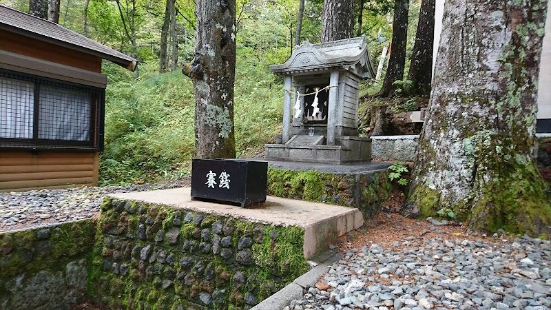 新屋山神社奥宮