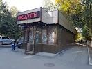 "Мини-маркет ООО ""Ванда"", Вольская улица, дом 6А на фото Саратова"
