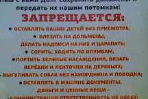 Dolmen, Gelendzhik, Russia