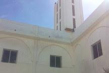 Soprim Mosque, Dakar, Senegal