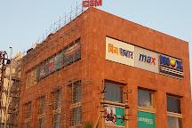 City Square Mall, Ajmer, India