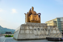 Statue of Sejong the Great, Seoul, South Korea