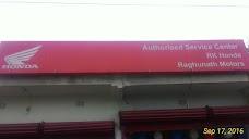 Raghunath Motors haora