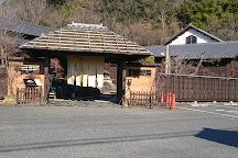 Kawara no Yu, Ogawa-machi, Japan