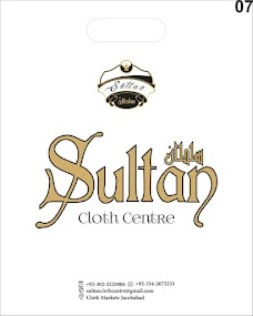 SULTAN Cloth centre jacobabad