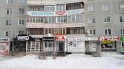 ЕвроВет, улица 70 лет Октября на фото Омска