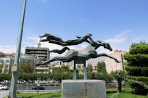 Ab-o-Atash Park, Tehran, Iran