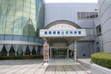 Fukuoka Science Museum, Kurume, Japan