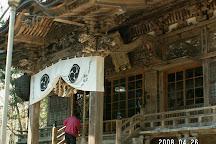 Towada Shrine, Towada, Japan