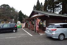 Kunimigaoka, Takachiho-cho, Japan