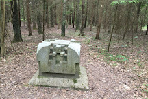Europos Parkas, Vilnius, Lithuania