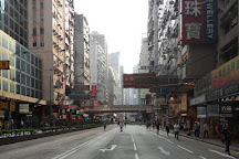 World Trade Center (Causeway Bay), Hong Kong, China