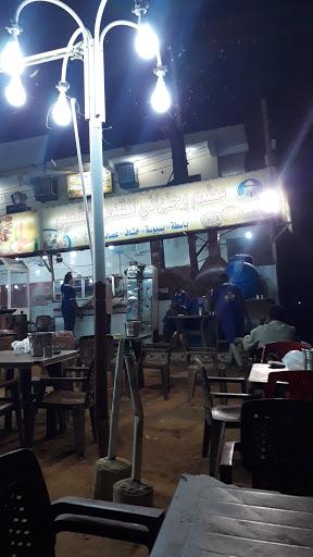 مطعم ألقدس الشعبي
