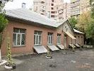 Киевский институт музыки имени Р.М. Глиера, улица Льва Толстого на фото Киева
