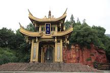 Emei Mountain, Emeishan, China