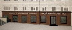 Финансовый Эксперт, улица Серышева на фото Хабаровска