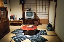 NHK Museum of Broadcasting, Minato, Japan