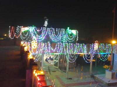 Municipal Council Ferozepur, Punjab, India