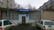 Почтовое отделение связи, Тутаевское шоссе на фото Ярославля