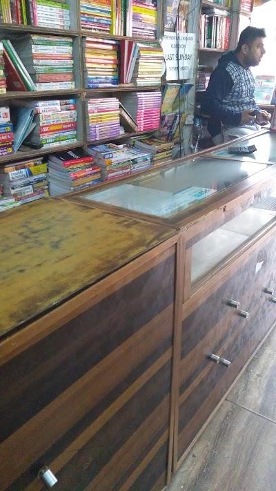 Kiran Book Shop
