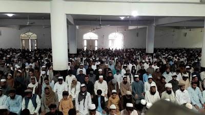 محمد رسول الله مسجد