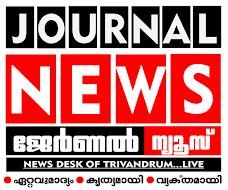 JOURNAL NEWS thiruvananthapuram