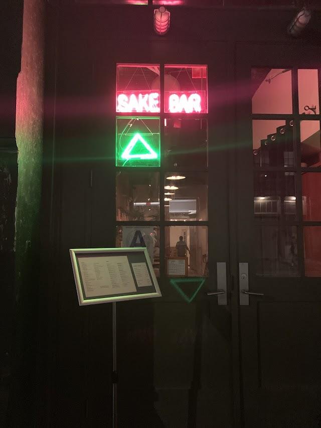 Sankaku Bar