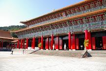 National Revolutionary Martyrs' Shrine, Zhongshan District, Taiwan
