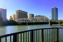 Genpachi Bridge, Osaka, Japan