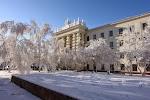 Гипровостокнефть, Красноармейская улица на фото Самары