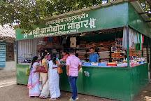 Gandhi Ashram Sewagram, Sevagram, India