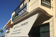 Terra Zakros Shop, Zakros, Greece