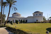 Russian Museum Jericho, Jericho, Palestinian Territories