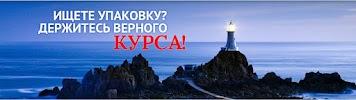 ООО Курс, Волжская набережная на фото Рыбинска